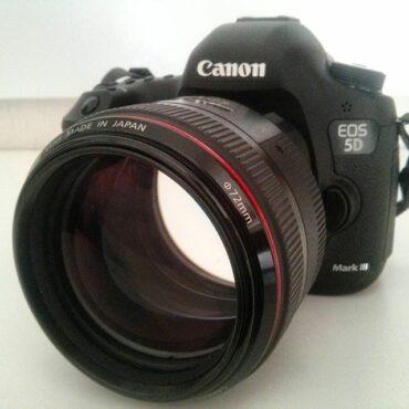 Canon EF 85mm f/1.2 L USM II
