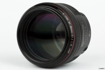 Test du Canon EF 85mm f/1.2 L II USM